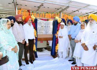 Jagir Kaur Inaugurates Solar Power Plant Golden Temple