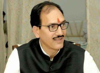 Joginder Pal Bhoa