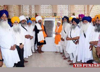 Jora and Gathrhi Ghar inaugurated at Sri Darbar Sahib