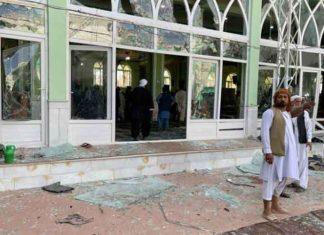 Kandahar mosque blast 15Oct21