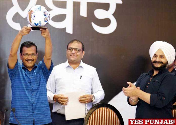 Kejriwal promises to Punjab AAP