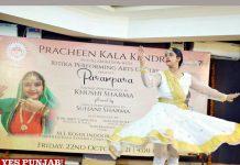 Khushi Sharma Kathak performance