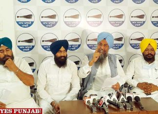 Kulwant Singh Pandori AAP press conference