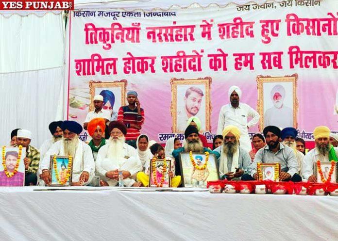 Lakhimpur Kheri Massacre Prayers Tributes Candle March