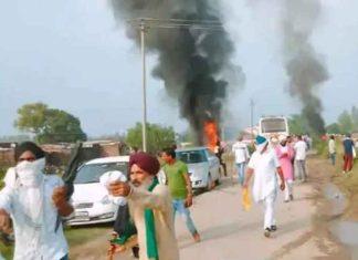 Lakhimpur Kheri violence UP