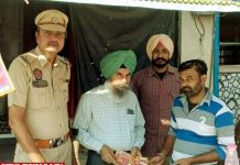 Lotteries Department coduct raids in Pathankot