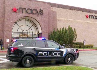 Macys US Mall
