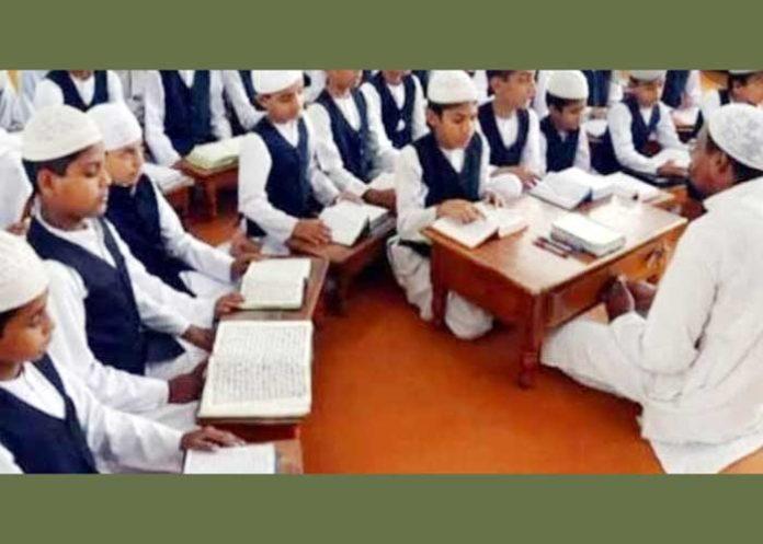 Madrasa Muslims