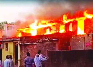 Maharashtra Satara Home Fire