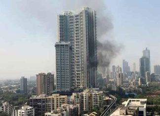 Mumbai Avighna Park building fire
