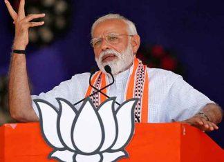 Narendra Modi BJP with