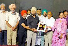 Natyam Festival in Bathinda Play Main Bhagat Singh