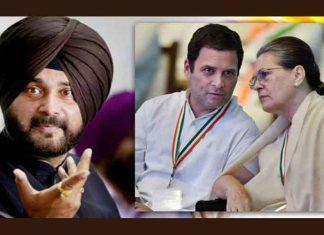 Navjot Sidhu Sonia Rahul