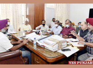 Pargat Singh Quick Response Center meeting