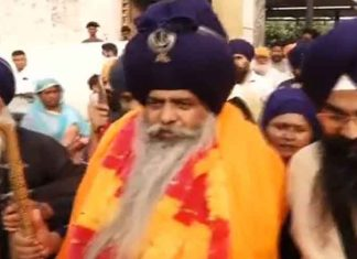 Parminder Singh Nihang Surrender