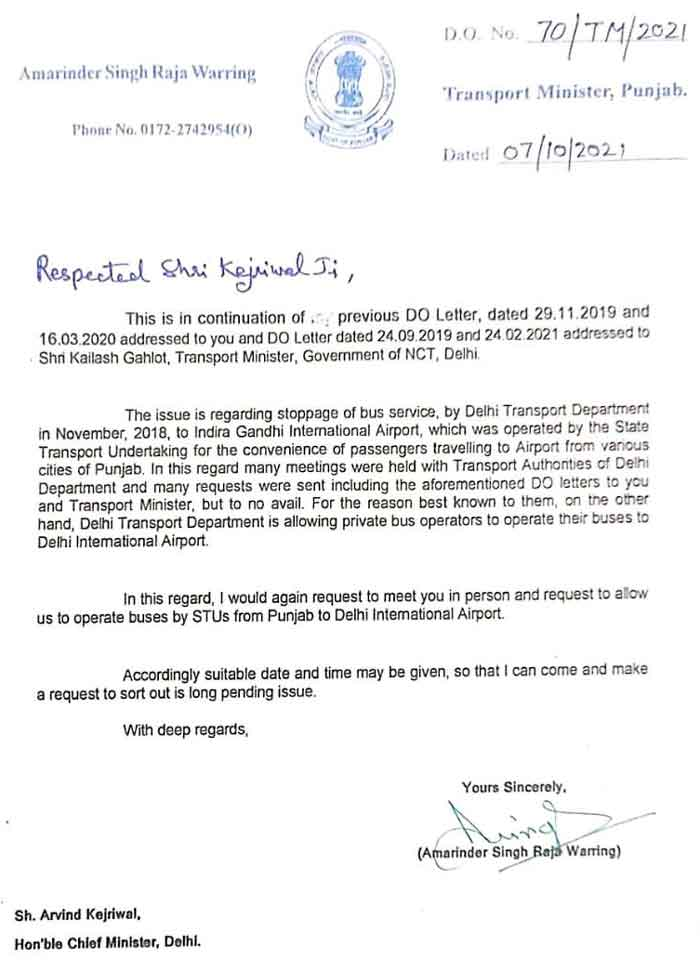 Raja Warring letter to Kejriwal