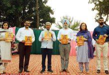 Rajinder Aggarwal Patiala Judge releases Punjab Ujala Magazine