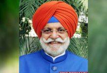 Rana Gurjeet Singh