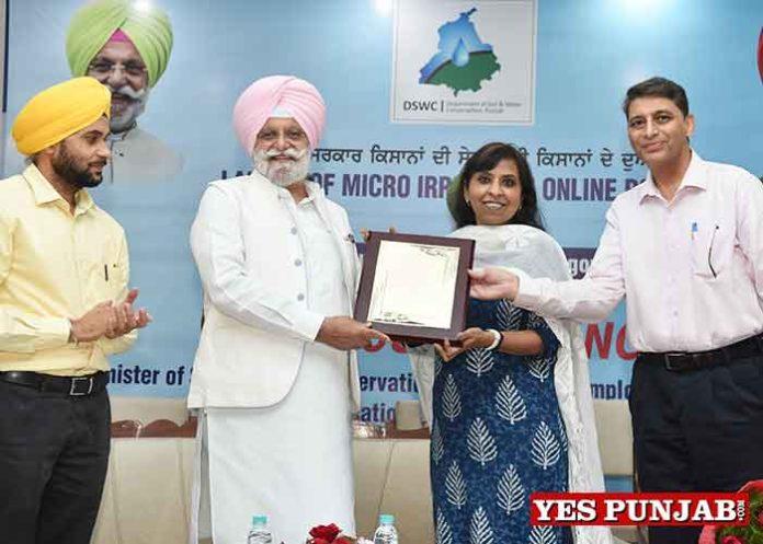 Rana Gurjeet launches portal for Micro Irrigation