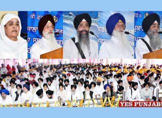 SGPC open Sikh Missionary College for girls Tarn Taran