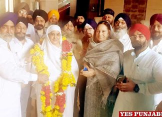 SGPC to start Sikh Mission in Ujjain