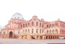 Sainik School Kapurthala