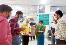 Sonali Giri surprise checking at Private De Addiction Centre