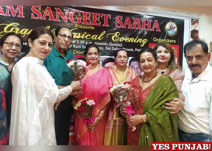 Surinder Kapila attend music evening patiala