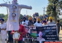 Youth Akali Dal protest against Joginder Pal Bhoa